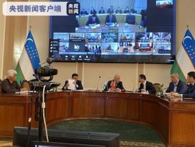 कोविड-19 की रोकथाम पर सम्मेलन में 200 प्रतिनिधियों ने लिया हिस्सा