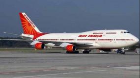 Air India: संकट से जूझ रही सरकारी एयरलाइन को खरीदने Vistara का नाम आया सामने