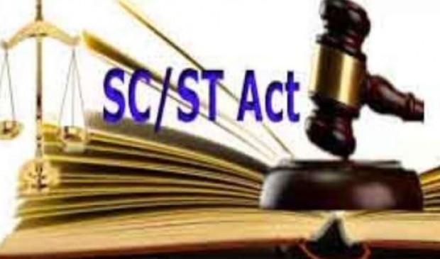 न्यायालय में टिक नहीं पाते हैं एट्रोसिटी के प्रकरण, नए साल में एक भी आरोपी को सजा नहीं
