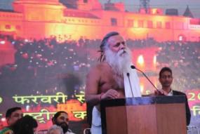 अयोध्या: रामनवमी तक तंबू से मुक्त होंगे रामलला, 26 फीट की दूरी से दर्शन कर सकेंगे श्रद्धालु