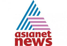 केरल के 2 टीवी चैनलों पर से प्रतिबंध हटे