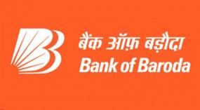 Bank of Baroda Jobs 2020: टेक्नोलॉजी आर्किटेक्ट, डाटा इंजीनियर सहित कई पदों पर निकली वैकेंसी, पढ़ें पूरी डिटेल यहां