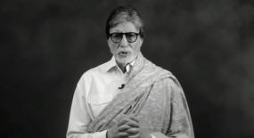 बिग बी, अक्षय, आलिया ने कोविड-19 को लेकर साझा किया जागरूकता वीडियो