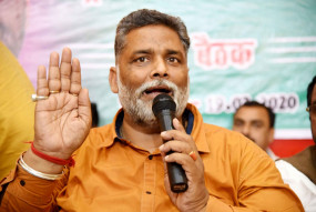 बिहार : जाप का डिजिटल कैम्पेन शुरू, पप्पू ने कहा, सरकार दे कोरोना भत्ता