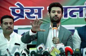 बिहार : चिराग के लिए आसान नहीं है राजग से अलग राह