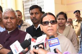 बिहार : राजद की राष्ट्रीय कार्यकारिणी घोषित, राबड़ी, रघुवंश, शिवानंद बने उपाध्यक्ष