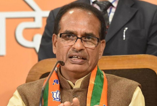 राजनीति: कांग्रेस के आरोप पर बोले शिवराज- भाजपा की सोच सरकार गिराने की नहीं