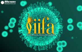 IIFA 2020: कोरोनावायरस की वजह से टला IIFA समारोह, भोपाल-इंदौर में होना था आयोजन