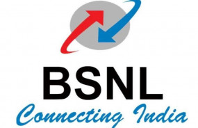 BSNL JOB : बीएसएनएल ने निकाली बेरोजगारों के लिए वैकेंसी, नहीं होगा कोई एग्जाम