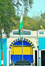 नागपुर की सेंट्रल जेल में 5 साल पहले याकूब मेमन को दी गई थी फांसी
