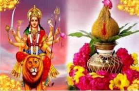 चैत्र नवरात्रि 2020: जानें कलश या घट स्थापना का शुभ मुहूर्त और पूजा विधि