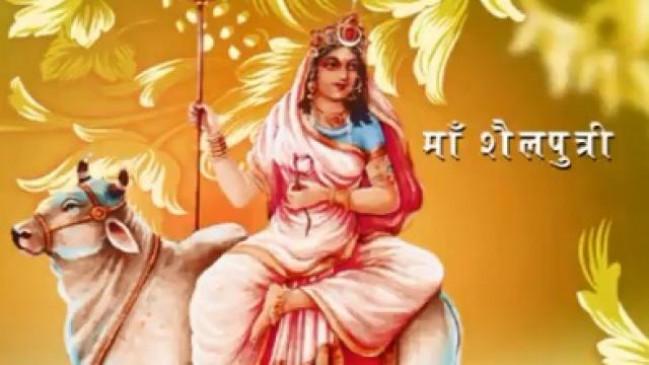 चैत्र नवरात्रि 2020: पहले दिन करें करें मां शैलपुत्री की पूजा, जानें विधि