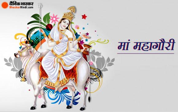 दुर्गाष्टमी: नवरात्रि के आठवें दिन करें मॉं महागौरी की पूजा, जानें विधि