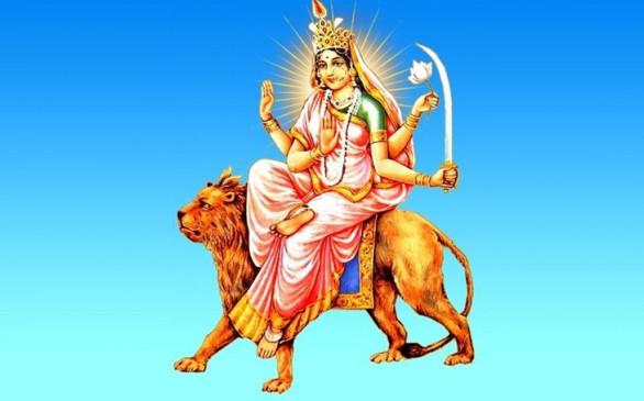 Chaitra Navratri 2020: मां कात्यायनी की पूजा से होगा हर समस्या का समाधान, ऐसा है इनका स्वरूप