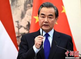 चीनी विदेश मंत्री ने कहा, महामारी की रोकथाम में अंतर्राष्ट्रीय सहयोग मजबूत हो