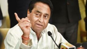 सियासी घमासान: कांग्रेस का दावा, मप्र के सीएम के तौर पर कमलनाथ करेंगे वापसी, कहा- ट्वीट संभाल कर रखें