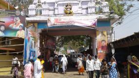 कोरोना : पोहरादेवी में बंजारा समाज की यात्रा रद्द, घर पर ही त्यौहार मनाने की अपील