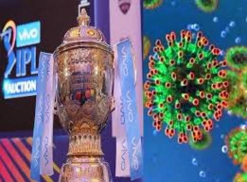 कोरोना : टल सकता है आईपीएल मैच का आयोजन