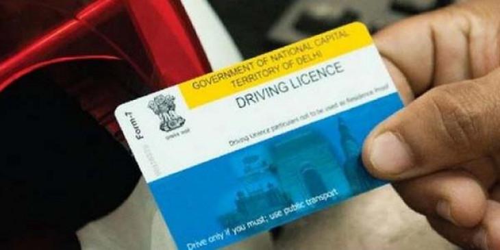 Lockdown: ड्राइविंग लाइसेंस और वाहन परमिट की वैधता 30 जून तक बढ़ाई
