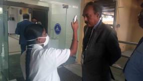 कोरोना वायरस : बंगाल में 6 लोग अस्पताल में भर्ती, 2.56 लाख लोगों की हुई स्क्रीनिंग