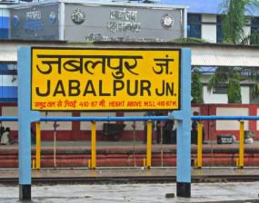 कोरोना वायरस - जबलपुर में रेलवे प्लेटफार्म अब 50 रु का , भीड़ नियंत्रित करने उठाया कदम