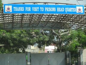 कोरोना का क्लेश : तिहाड़ जेल में कैदियों से मुलाकात पर 31 मार्च तक लगी पाबंदी