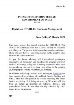 कोरोनावायरस : दिल्ली में 1 और मामले की पुष्टि, आंकड़ा 31 पहुंचा (लीड-1)