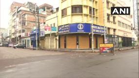 जनता कर्फ्यू : भारत में कोरोना के खिलाफ सबसे बड़ी लड़ाई, रात नौ बजे तक सब कुछ बंद !