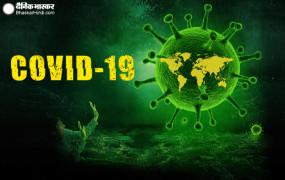 Coronavirus in World Live: दुनिया भर में मौत का आंकड़ा 30,000 के पार, स्पेन में 24 घंटे में 838 मौत