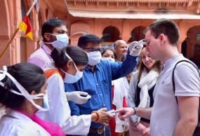 Corona Crisis: 11 हजार से ज्यादा मौतें, लेकिन कोरोनावायरस का एक फायदा भी, रिसर्चर का दावा-50 हजार से ज्यादा जान बचेंगी