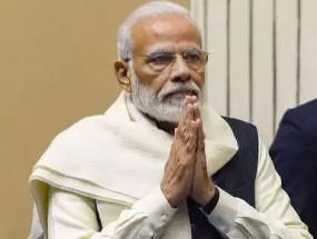 कोरोना का कहर: पीएम नरेंद्र मोदी होली मिलन कार्यक्रम में नहीं होंगे शामिल