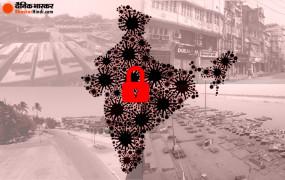 India Fights Corona: आज से 21 दिन के लिए भारत लॉकडाउन, इस दौरान जानें क्या रहेगा बंद और क्या रहेगा खुला