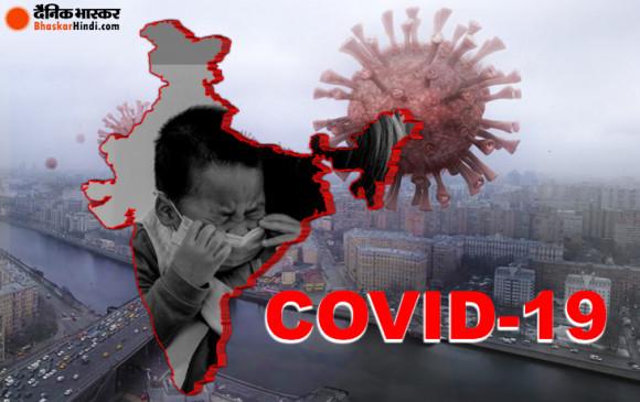 Coronavirus: भारत में 'कोरोना' का कहर जारी, 16 मरीजों की मौत, 656 संक्रमित