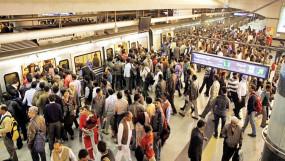 दिल्ली: सबसे व्यस्ततम मेट्रो स्टेशन पर छह लड़कों ने लगाए 'गोली मारो...' के नारे, गिरफ्तार
