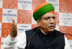 दिल्ली हिंसा पर 11 मार्च को होगी बहस, सदन बाधित न करें : सरकार
