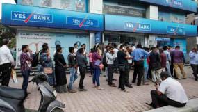 Yes Bank Crisis : यस बैंक की सभी सर्विसेज शुरू, फिर भी ग्राहक नहीं निकाल पा रहे पैसा
