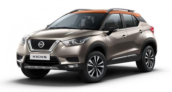 Discount: Nissan Kicks BS4 की खरीद पर भारी छूट, मिल रहे ये फादये