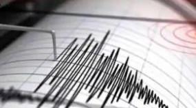 नागपुर में भूकंप के झटके, 1.4, 1.5 और 1.2 तीव्रता महसूस हुई