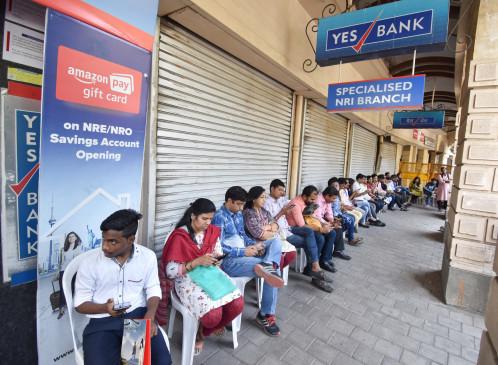 नागपुर विश्वविद्यालय पर आर्थिक संकट, यस बैंक में जमा है 191 करोड़