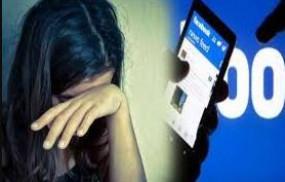 शादी का झांसा देकर फेसबुक फ्रेंड ने किया दुराचार, मामला दर्ज