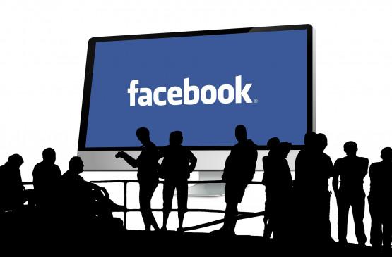 फेसबुक के लंदन कार्यालय बंद, 1 कर्मचारी कोरोना पॉजिटिव