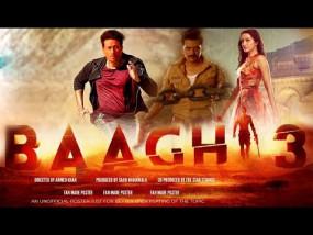 Friday Release: टाइगर-श्रद्धा की 'बागी 3' सहित ये फिल्में 6 मार्च को हो रहीं हैं रिलीज