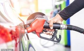 Fuel Price: पेट्रोल और डीजल लगातार पांचवे दिन हुआ सस्ता, जानें आज के दाम