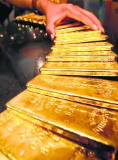स्वर्ण योजना के नाम पर धोखाधड़ी: सराफा व्यापारी सहित परिवार के 4 सदस्यों के खिलाफ प्रकरण दर्ज
