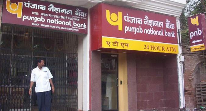 EMI Moratorium: इन बैंकों ने अपने ग्राहकों को दी राहत, तीन महीने नहीं दी लोन की किश्त तो नहीं लगेगा फाइन