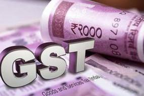 अपकमिंग: शनिवार को GST काउंसिल की बैठक, इन चीजों के घट सकते हैं दाम