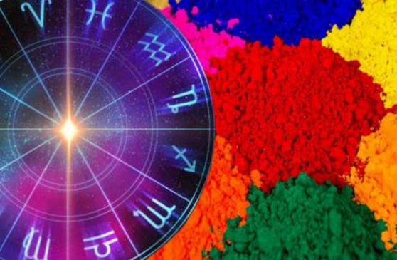 Holi 2020: राशि के अनुसार इन रंगों से खेलें होली, जानिए इसके फायदे