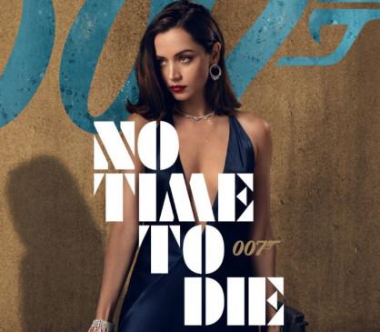 HOLLYWOOD: हॉलीवुड फिल्मों पर कोरोना का असर, NO TIME TO DIE की टली रिलीज डेट