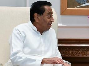 मैं राज्यपाल को इस्तीफा देने जा रहा हूं : कमलनाथ