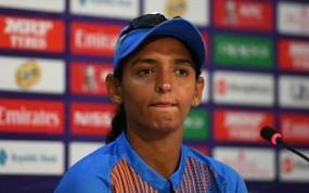 ICC Womens T20 World Cup: सेमीफाइनल मैच रद्द होने से निराश हरमनप्रीत, कहा-हमें नियमों का पालन करना पड़ेगा
